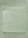 Кардиган удлиненный на пуговицах oodji для женщины (зеленый), 63212582/47264/6000M