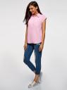 Рубашка хлопковая с нагрудными карманами oodji для женщины (розовый), 13L11008/47730/4000N