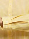 Рубашка хлопковая свободного силуэта oodji #SECTION_NAME# (желтый), 13L11024/49806/5210S - вид 5