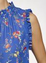 Топ свободного силуэта со сборками oodji #SECTION_NAME# (синий), 14900418-1/36215/7555F - вид 5