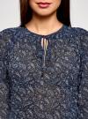 Платье принтованное из шифона oodji #SECTION_NAME# (синий), 11913022/17358/7910E