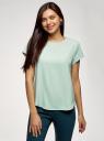 Блузка прямого силуэта с коротким рукавом oodji для женщины (зеленый), 11411138-3B/48728/6500N