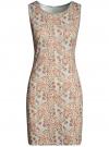 Платье трикотажное облегающего силуэта oodji #SECTION_NAME# (серый), 24005126-2/18610/2331E