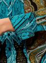 Блузка свободного силуэта с декоративными отстрочками на груди oodji #SECTION_NAME# (бирюзовый), 21411110/42549/7333E - вид 5