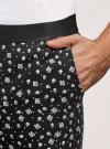 Брюки пижамные принтованные oodji #SECTION_NAME# (черный), 7L400101I-1/47885N/2910G - вид 5