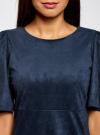 Платье из искусственной замши свободного силуэта oodji #SECTION_NAME# (синий), 18L11001/45622/7900N - вид 4