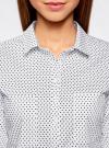 Рубашка базовая с нагрудными карманами oodji #SECTION_NAME# (белый), 11403222B/42468/1029G - вид 4