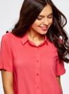 Блузка вискозная с короткими рукавами oodji #SECTION_NAME# (розовый), 11411137B/14897/4D00N - вид 4