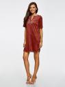 Платье из искусственной замши с декором из металлических страз oodji #SECTION_NAME# (красный), 18L01001/45622/4900N - вид 6