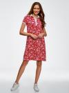 Платье-поло из ткани пике oodji #SECTION_NAME# (красный), 24001118-2/47005/4C10E - вид 2