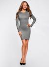 Платье вязаное базовое oodji #SECTION_NAME# (серый), 73912217-2B/33506/2300M - вид 2