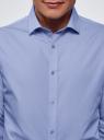 Рубашка базовая приталенного силуэта oodji для мужчины (синий), 3B110012M/23286N/7002N