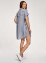 Платье-рубашка свободного силуэта oodji для женщины (белый), 13K11025-1/49806/1079S