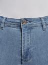 Джинсы скинни с разрезами на коленях oodji #SECTION_NAME# (синий), 12104067-2/19603/7001W - вид 4