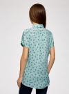 Блузка из вискозы с нагрудными карманами oodji #SECTION_NAME# (бирюзовый), 11400391-4B/24681/6579O - вид 3