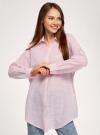 Рубашка удлиненная свободного силуэта oodji #SECTION_NAME# (розовый), 13L11028/49973/5410S - вид 2
