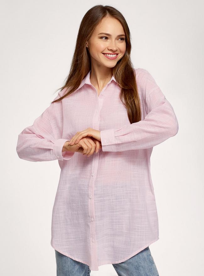 Рубашка удлиненная свободного силуэта oodji #SECTION_NAME# (розовый), 13L11028/49973/5410S
