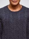 """Джемпер фактурной вязки """"в косичку"""" oodji #SECTION_NAME# (синий), 4L105060M/25365N/7900M - вид 4"""