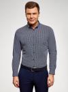 Рубашка приталенная из хлопка oodji #SECTION_NAME# (синий), 3L110360M/48958N/7975G - вид 2