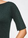 Платье с вырезом-лодочкой oodji #SECTION_NAME# (зеленый), 24008310-2/42049/2969J - вид 5