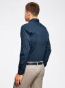 Рубашка хлопковая в мелкую графику oodji #SECTION_NAME# (синий), 3L110275M/44425N/7975G - вид 3