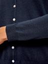 Жакет вязаный на пуговицах oodji #SECTION_NAME# (синий), 63212586B/46629/7900M - вид 5