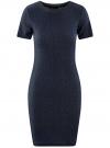 Платье в рубчик oodji #SECTION_NAME# (синий), 14011031/47349/7923N