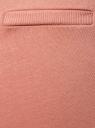 Комплект спортивных брюк (2 пары) oodji #SECTION_NAME# (разноцветный), 16701010T2/46980/5 - вид 5