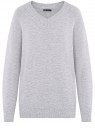 Пуловер удлиненный с V-образным вырезом oodji для женщины (серый), 63807333/48517/2300M
