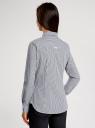 Рубашка базовая приталенная oodji для женщины (серый), 11403205-1/33081/1079S