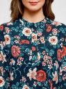 Блузка вискозная А-образного силуэта oodji #SECTION_NAME# (разноцветный), 21411113B/26346/7945F - вид 4