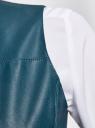 Жилет из искусственной кожи на молнии oodji для женщины (синий), 18C00001/45085/7400N