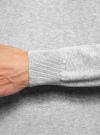 Пуловер базовый комбинированный oodji #SECTION_NAME# (серый), 4B212003M-1/21702N/2300M - вид 5