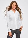 Рубашка из хлопка oodji для женщины (белый), 21422003/26357/1000N