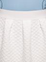 Юбка из фактурной ткани на эластичном поясе oodji #SECTION_NAME# (белый), 14100019-2/45990/1200N - вид 4