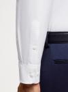Рубашка из фактурной ткани oodji #SECTION_NAME# (белый), 3B310007M/49257N/1000O - вид 5