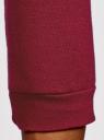 Свитшот базовый с рукавом 3/4 oodji #SECTION_NAME# (розовый), 14801021-3B/45493/4C00N - вид 5
