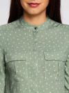Блузка вискозная с регулировкой длины рукава oodji #SECTION_NAME# (зеленый), 11403225-3B/26346/6610G - вид 4