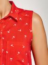 Топ вискозный с нагрудным карманом oodji для женщины (красный), 11411108B/26346/4510Q - вид 5