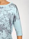 Джемпер свободного силуэта из комбинированной ткани oodji #SECTION_NAME# (бирюзовый), 63812601/45641/6500F - вид 5