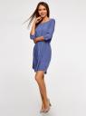 Платье вискозное с рукавом 3/4 oodji для женщины (фиолетовый), 11901153-1B/42540/7502N
