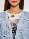 Кардиган ажурной вязки без застежки oodji #SECTION_NAME# (синий), 63207194-1/18369/7000N - вид 4