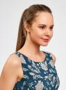 Платье принтованное с бантом на спине oodji #SECTION_NAME# (синий), 11900181-2/35271/7912F - вид 4