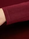 Футболка хлопковая с длинным рукавом oodji для женщины (красный), 14201033B/46147/4900N - вид 5