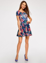 Платье приталенное с V-образным вырезом на спине oodji #SECTION_NAME# (разноцветный), 14011034B/42588/7945F - вид 6