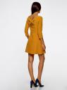 Платье приталенное с вырезом на спине oodji #SECTION_NAME# (желтый), 11911001/38461/5200N - вид 3