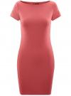 Платье трикотажное с вырезом-лодочкой oodji #SECTION_NAME# (розовый), 14001117-2B/16564/4A00N