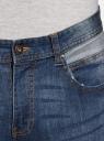 Джинсы slim со средней посадкой oodji для мужчины (синий), 6L120130M/45068/7500W