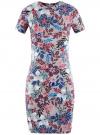 Платье облегающего силуэта на молнии oodji #SECTION_NAME# (серый), 14011025/42588/2075F