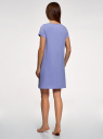 Платье домашнее с принтом oodji #SECTION_NAME# (фиолетовый), 59801006-21/46154/8012P - вид 3